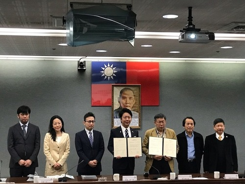 Taipei City And Fukuoka City Signed MOU For Startup Int'l Exchange – OREOKA.COM