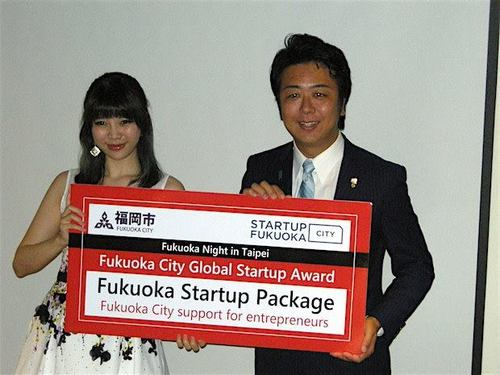 Looking for funding? You're in the right place! The city provides loans for entrepreneurs who have established a business in Fukuoka during the past two years. After a screening process to see if you qualify, you may be eligible for a loan that's a maximu