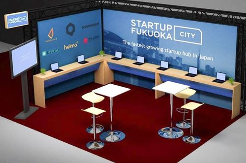 Hi everyone! Fukuoka City is going to join SLUSH #slush17 Helsinki on November 30th and December 1st! We are going to have a booth with Fukuoka startups there, please come visit! Please find the location as below.  We are also going to host a event at 12: