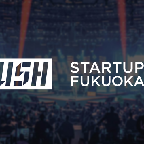 It's time once again for Slush Helsinki! Get the scoop on which Fukuoka-based startups will be there in our latest article. - Alexa