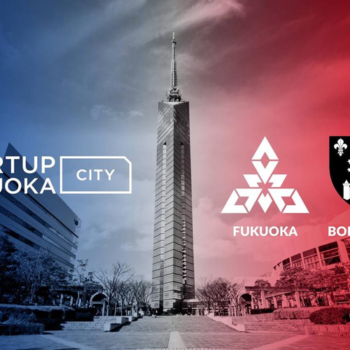 Did you know that Fukuoka and Bordeaux have teamed up to give even more global support to their startup communities? Find out about this exciting partnership and the World Drone Startup Meet Festival Fukuoka the city hosted this past May.