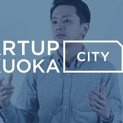 Ian Liao, founder of Golface, is on a mission to revolutionize the golf industry with his company's innovative app. Learn why he chose to found Golface in Fukuoka City over the other startup cities he's visited.