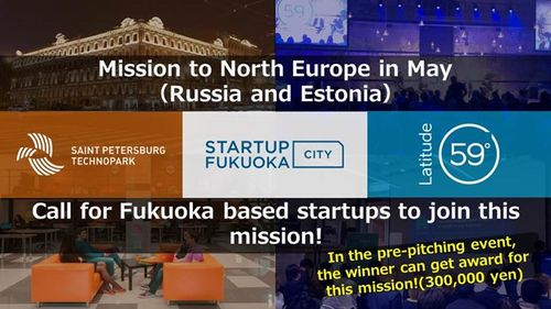 We are looking for Fukuoka based startups to join our delegation to St-Peterburg, Russia and Tallinn, Estonia! If you are interested, please find details here: http://www.city.fukuoka.lg.jp/soki/kikaku/business/HokuouMission2019.html