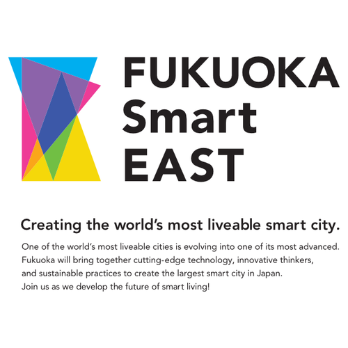 Have you heard about Fukuoka Smart East yet? If not, get ready! The Smart East team is taking innovation to the next level by creating a smart city right in the heart of Fukuoka. By bringing local and international startups and businesses together, Fukuok