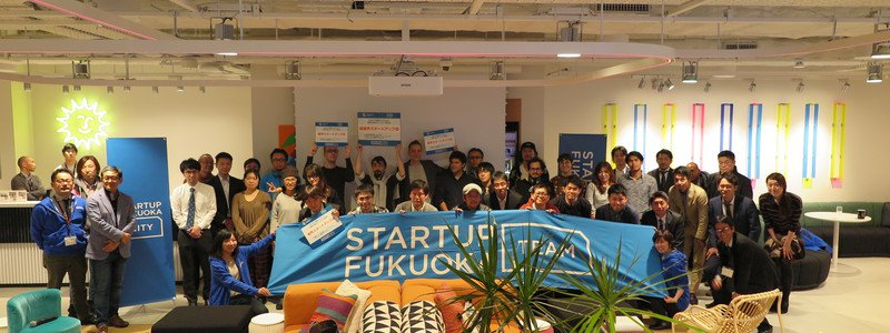 Fukuoka city Startups Prepare for Russia & Estonia