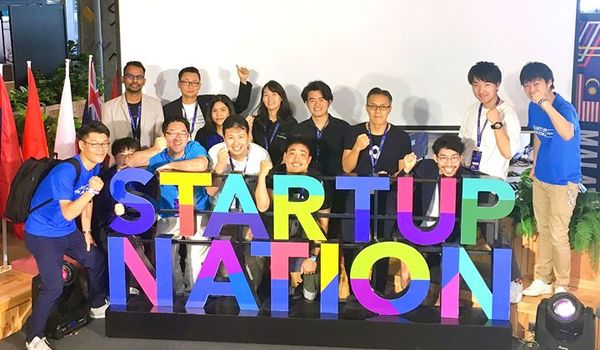 We're at Startup Thailand with TrueBizon, Global NeXT, anect, chaintope, Wanders, Queq, and Qurate! Excited to see so many enthusiastic attendees. If you are here, come to the Japan Pavillion Booth and let's chat.