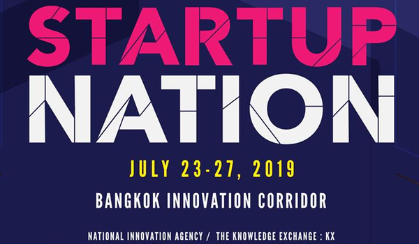 Startup Team Fukuoka and several of our outstanding local startups are attending Startup Thailand next week. If you will be there too, be sure to stop by our booth and say 'Hello'!
