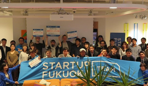 Local startups are preparing to head to Russia & Estonia for some exciting events. Read on to learn about the trip and the pitch contest winners, Team AIBOD, who received a prize package that included space at Fukuoka city's booth at Latitude59 in Estonia