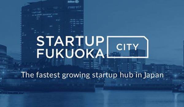 startup-city-fukuoka-cover.png