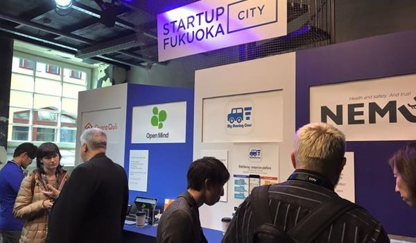 STARTUP FUKUOKA CITY booth@Latitude59! Yes. It is finally started!   We are giving free coffee, too! So come and join at our booth :)
