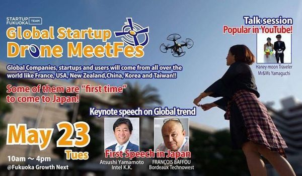 On May 23rd, Fukuoka City is hosting the exciting World Drone Startup Meet Festival Fukuoka. This event will give both industry leaders and new startups the chance to meet and exchange ideas about drone technology. Additionally, an illustrious group of in