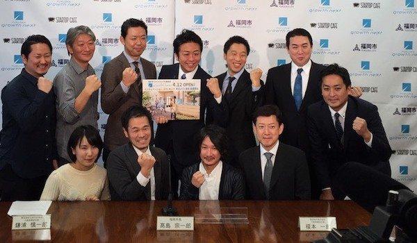 This Former Elementary School Will Reborn And Transform To Create Future Unicorn Companies – OREOKA.COM