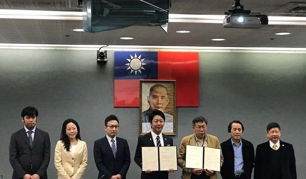 Taipei City And Fukuoka City Signed MOU For Startup Int'l Exchange – OREOKA.COM