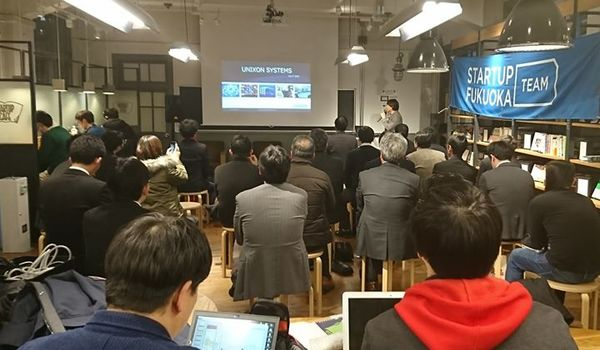 Event Recap: Saint Petersburg Technopark & Startup City Fukuoka  On February 1st, Startup Cafe hosted a seminar for Fukuoka enterprises interested in developing businesses in Russia. This valuable event introduced Fukuoka's entrepreneurs to the opportunit