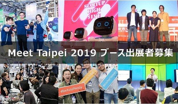meettaipei2019.jpg