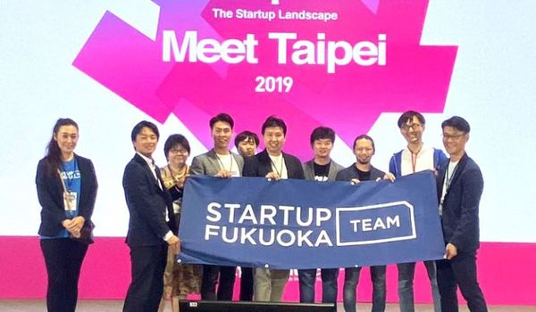 Startup Team Fukuoka attended at Meet Taipei (https://eng.meettaipei.tw) on 11/14 - 11/16. We were joined by some of Fukuoka's outstanding startups including SETE MARES (https://kinchaku.com/en/), anect (https://anect.jp/en), and Kurikindi. It was terrifi