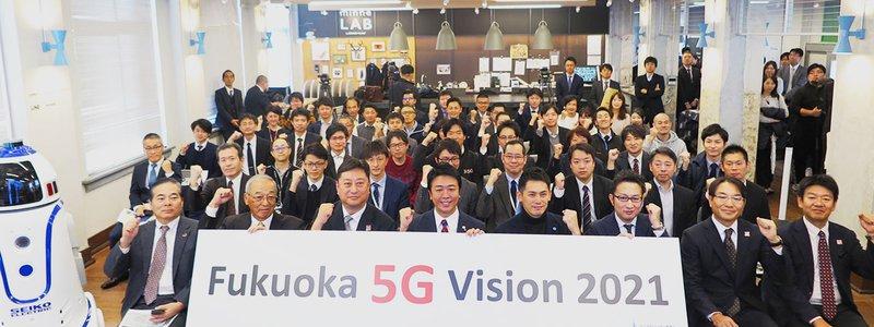 Fukuoka's 5G Revolution