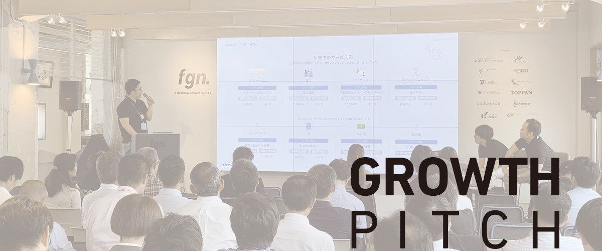 Fukuoka City Founder Support Forum x Growth Pitch (37th)