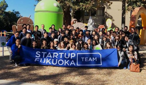 Since September 2019, entrepreneurs from Fukuoka city have taken part in the fourth annual Global Challenge. This international program focuses on mentoring entrepreneurs and helping them to form networks with ecosystems overseas through a series of semin
