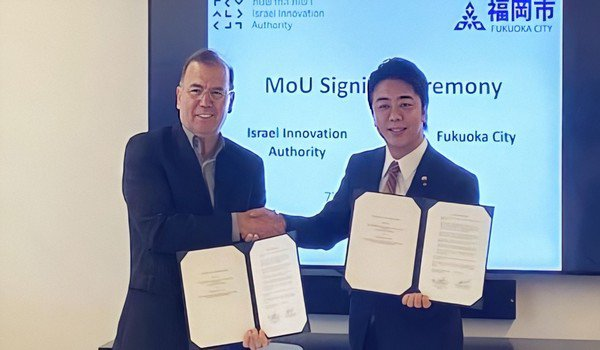 scf-israel-mou-enhanced.jpg