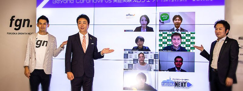 Fukuoka City Launches Beyond Coronavirus PoC