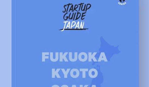 scf-feed-bg-startupguide.jpg