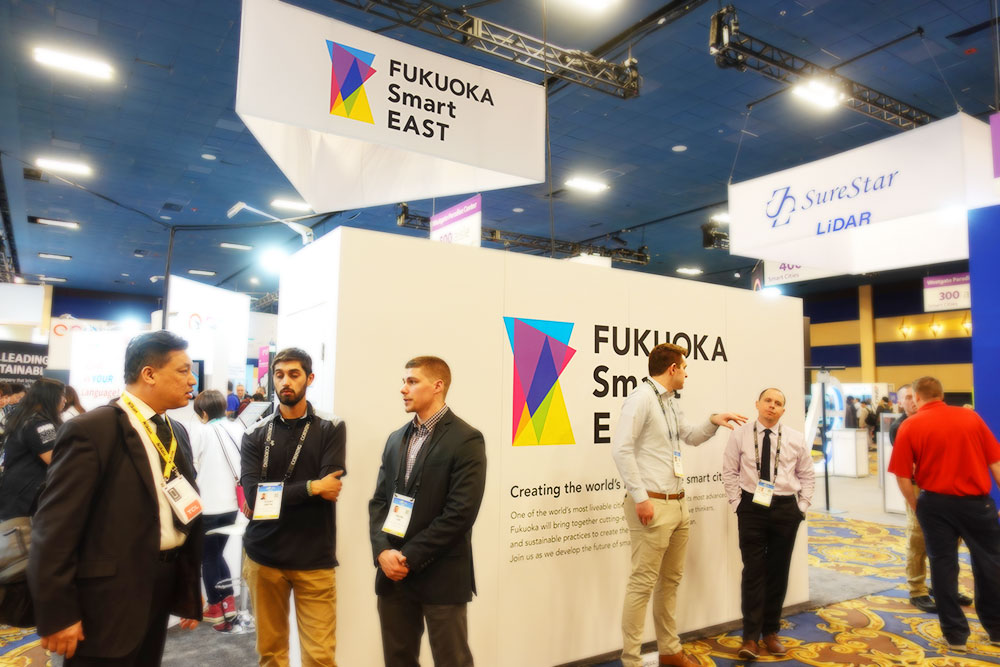 CES 2020 Fukuoka Smart East booth.png