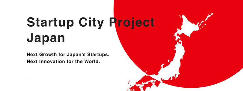 Japanese government supports startup ecosystems in Fukuoka!